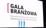Gala branżowa 2018